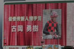 210419 令和2年度川崎競馬優秀競走馬・厩舎関係者発表-05