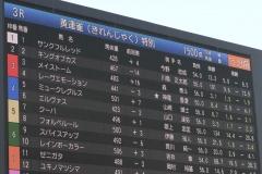 210419 神尾香澄騎手デビュー戦-02
