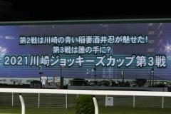 210421 2021川崎ジョッキーズカップ第3戦-04
