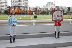 210526 神尾香澄騎手 初勝利-10