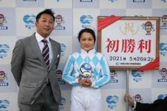 210526 神尾香澄騎手 初勝利-15