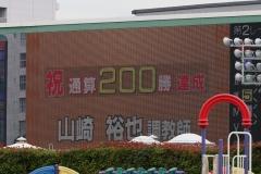 210528 山崎裕也調教師 200勝-03
