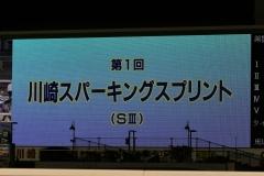 210615 川崎スパーキングスプリント-01
