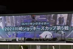 210616 2021川崎ジョッキーズカップ第5戦-02