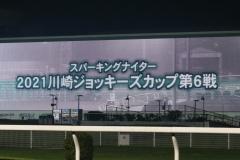 210708 2021川崎ジョッキーズカップ第6戦-02
