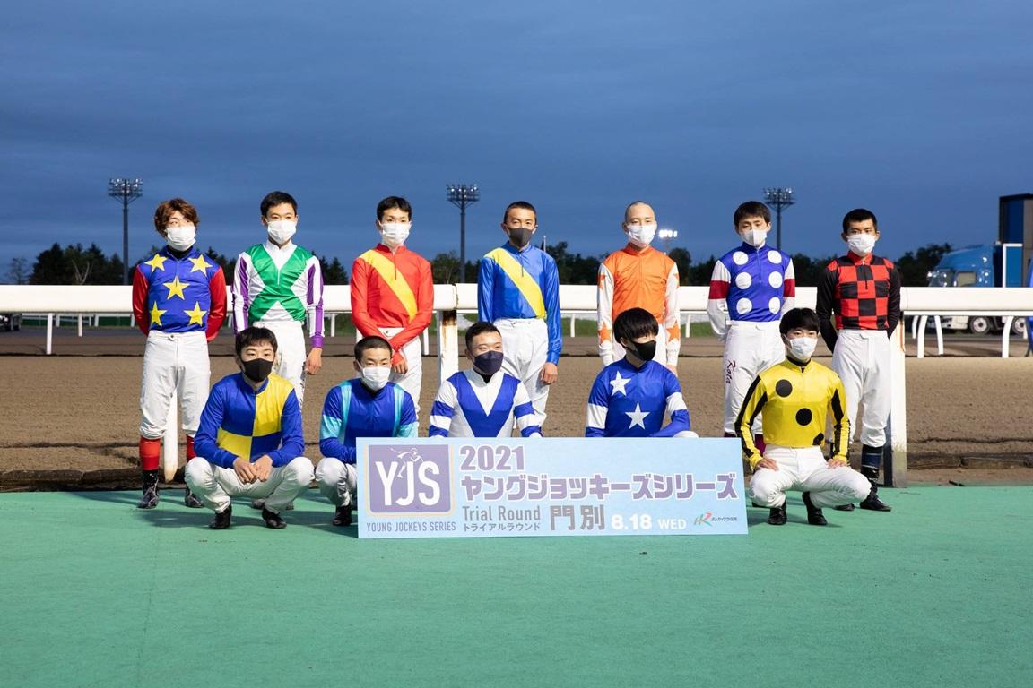 210818 ヤングジョッキーズシリーズTR門別-01