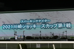 210831 2021川崎ジョッキーズカップ第7戦-03