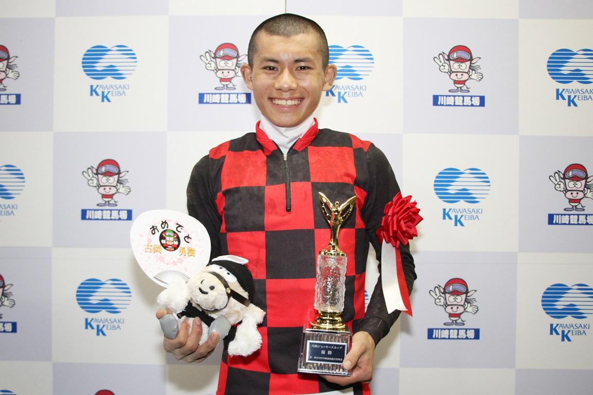 210915 2021川崎ジョッキーズカップ第8戦-08