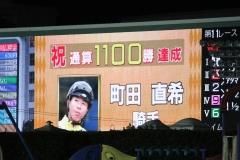 210916 町田直希騎手 1,100勝達成-04