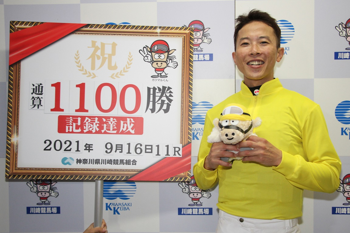 210916 町田直希騎手 1,100勝達成-05