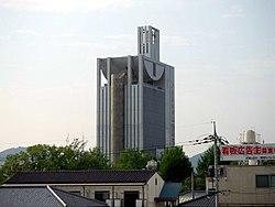 250px-Notre_Dame_Seishin_University.jpg