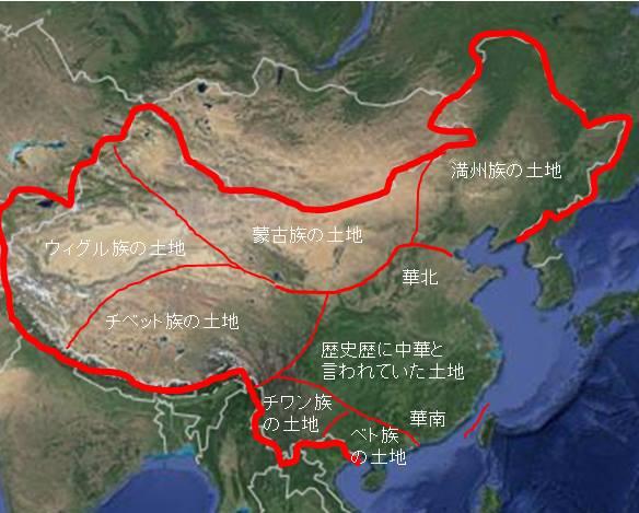 「歴史歴に中華と言われた土地は」たったこれだけ