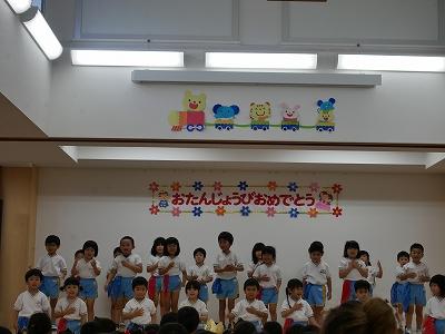 s-P1020059.jpg