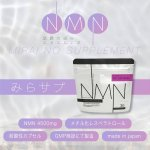 NMN1.jpg