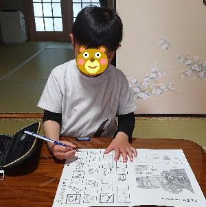 blog2021041603.jpg
