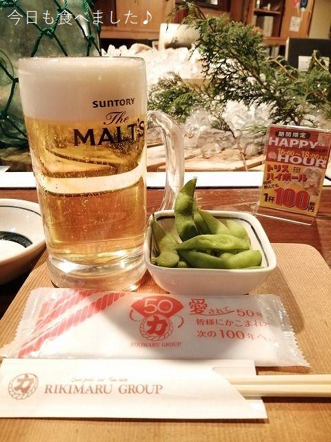 カウンター席でも楽しめる、安くて最高に美味しい大阪の元祖300円均一です!!!(大阪茶屋町・炉ばた焼 漁火)