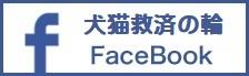 yui_fb.jpg