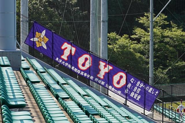 210724高校野球a