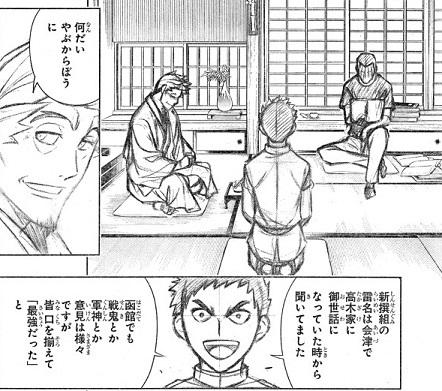 kenshin210503-1.jpg