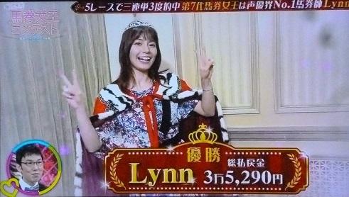 lynn210912-1.jpg