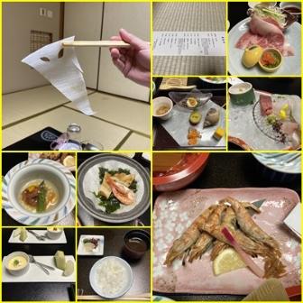 菊乃家夕食