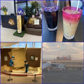 12コナン空港