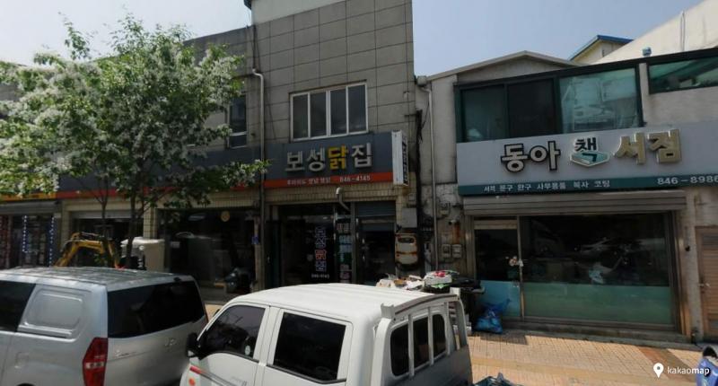 로드뷰_충북 충주시 주덕읍 (1)