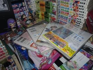 アニメイトブックカバー (1)