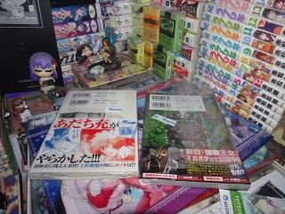 アニメイトブックカバー (4)