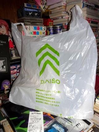 ダイソー有料買い物袋 (3)