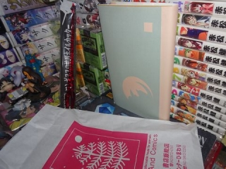 ひまわり書店 (2)