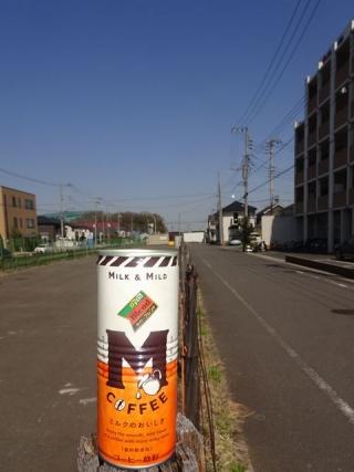エムコーヒー (1)