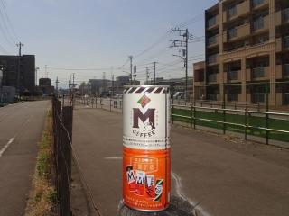 エムコーヒー (2)