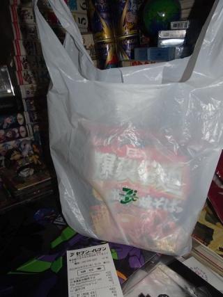 大和田2丁目店 (1)