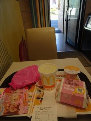 プチパンケーキ (4)