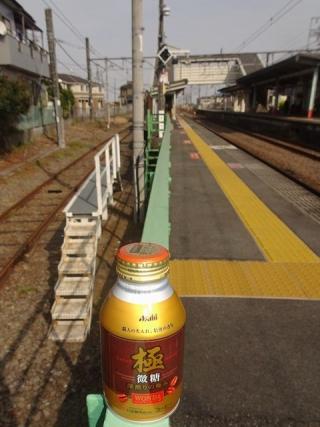 ショートワンダ (2)