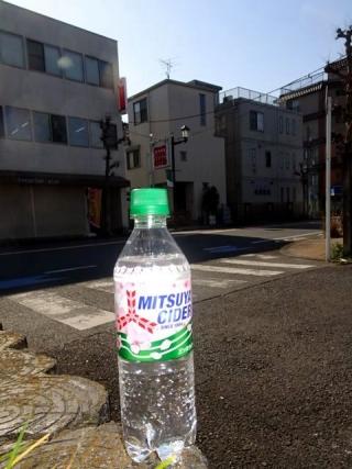 三ツ矢サイダー (2)