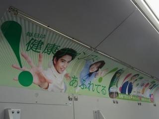 特茶広告 (1)