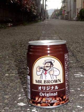 ミスターブラウン (1)