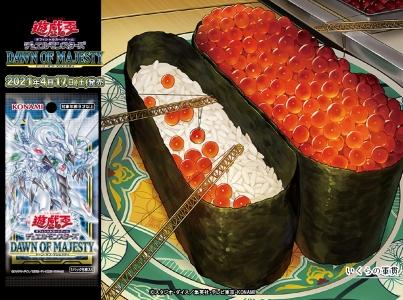 寿司テーマ