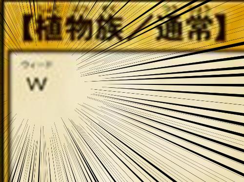 遊戯王ラッシュデュエル 草2 (2)