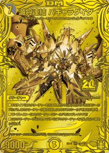 spcard (1)2
