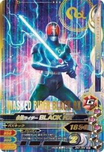 仮面ライダーブラックRX