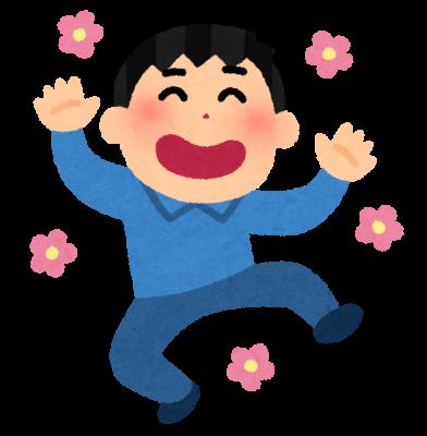 踊る 優勝 男