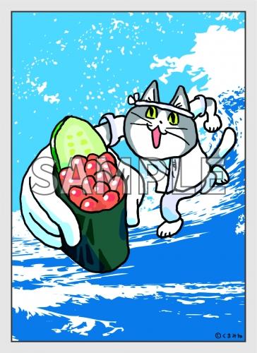 仕事猫ヨシ!