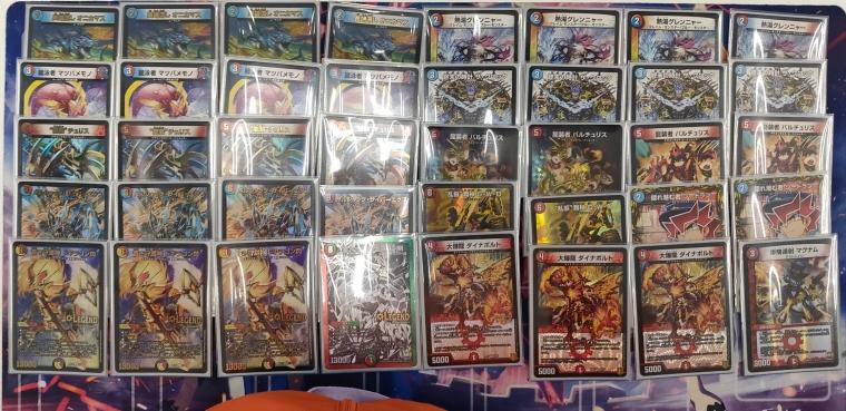 ドラグーンDMCS vol18 オリジナル3位 赤青ドギラゴン閃 RINさん