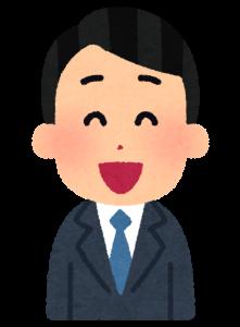 business_man1_4_laugh (1)