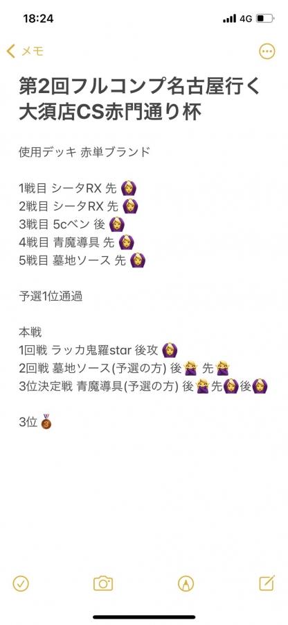 E7IcHOTUYAEsu1G (1)