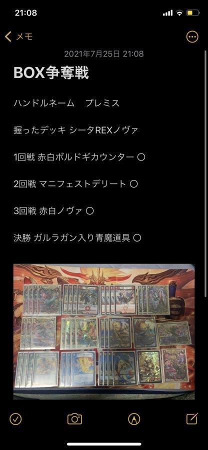E7JGrxCVgAsXWw8 (1)