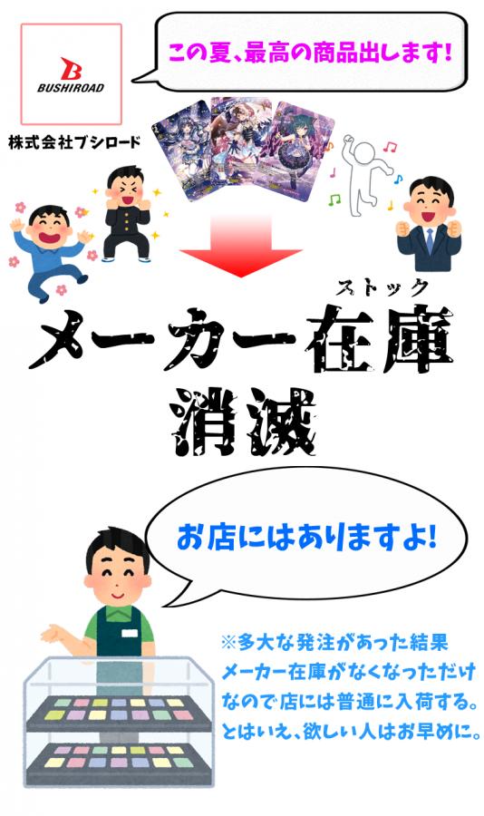 20210819 リリステスライド3(修正版)